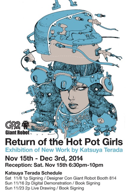 Return of the Hot Pot Girls