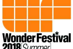 ワンフェス2018夏!寺田克也デザインのガレージキット