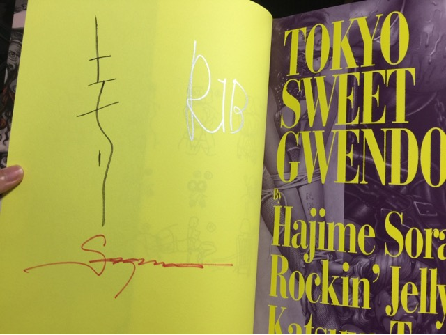 TokyoSweetGwendolineのサイン