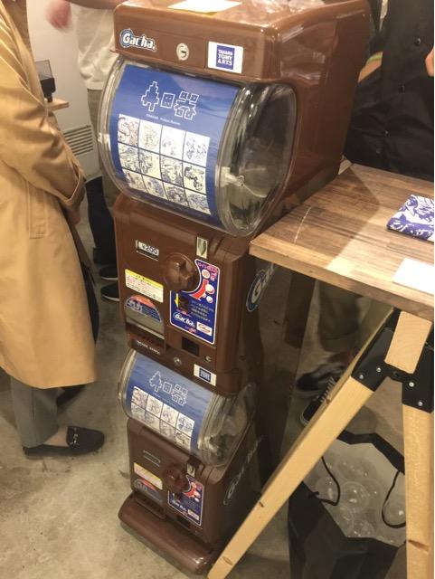 寺田器缶バッチのガシャポン