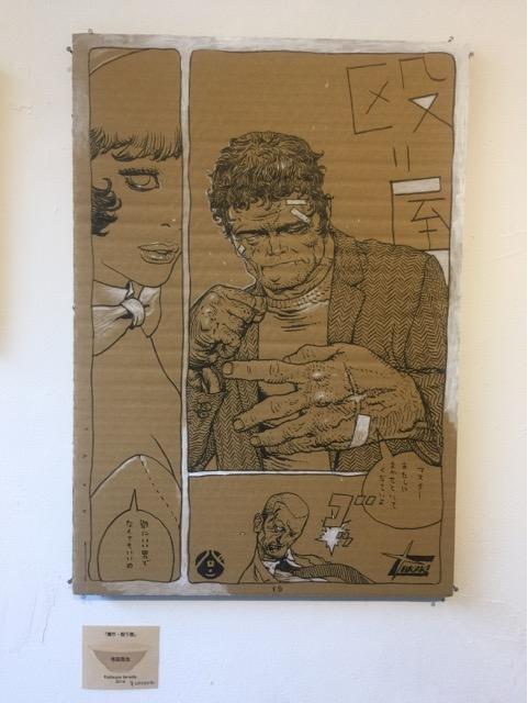 寺田克也さんによる『殴り屋』のトリビュート作品