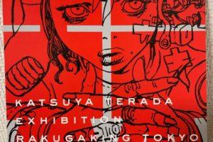 「ラクガキング東京」寺田克也個展、100点の原画を阿佐ヶ谷VOIDで展示(2019年4月25日から)