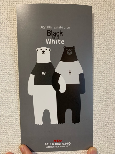 ACV第8回企画展「Black and White」
