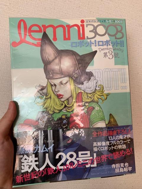 『レミニ3003』vol.3