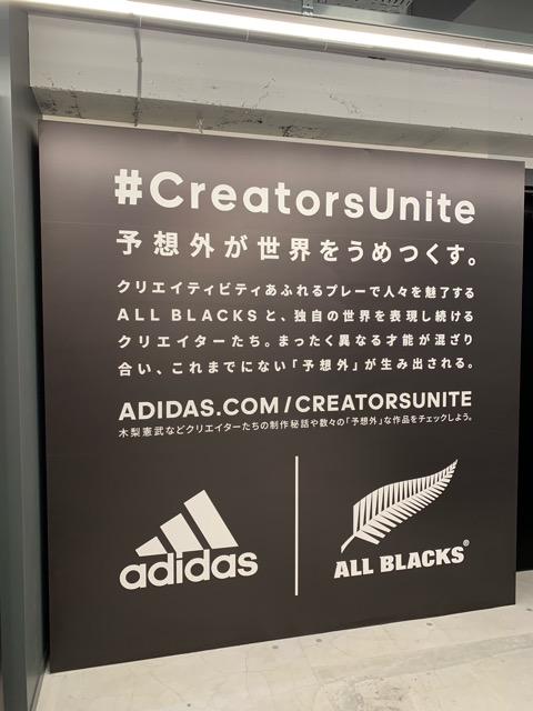 #CreatorsUnite ART EXHIBITION