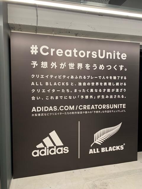 #CreatorsUnite ART EXHIBITION