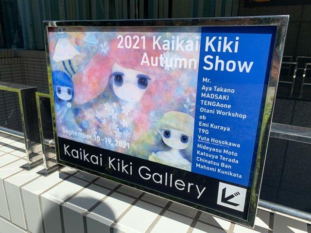 2021 Kaikai Kiki Autumn Show
