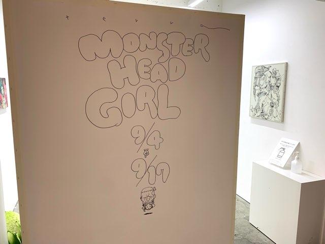 個展「Monster Head Girl」展示風景